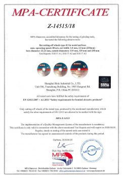 MPA license